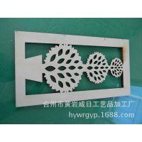 激光切割木质挂件 木质工艺品 激光雕花激光加工 可定制