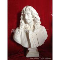 美术用品厂家  美术石膏像  素描石膏像 保质量
