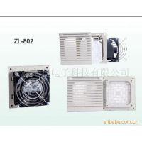 ZL-802通风过滤网百叶窗过滤器风机网生产厂家