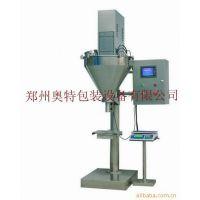 长期供应AT-F2碳粉灌装机 碳粉包装机械 自动包装机