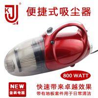 手提迷你便携式吹吸两用海帕吸尘器800W 干湿吸尘器 家用SJ-8