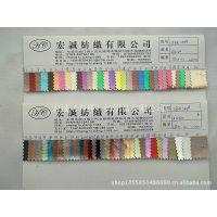 PVC珠光皮革针织底PVC革珠光纳帕纹PVC人造革细纹珠光荔枝纹皮革