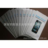 工厂直销NOKIA诺基亚lumia 820保护膜 手机贴膜 欢迎定做各种型号