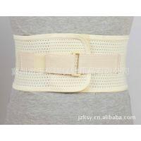 【热销】康生缘透气护腰带 保健护腰 运动护具 产后腰托直销批发