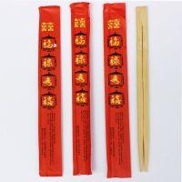 【伙拼】专业厂家定制连锁快餐专用优质一次性筷子