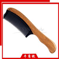 牛角梳 厂家直销 天然绿檀木梳拼黑牛角梳 角木拼梳 檀木梳子