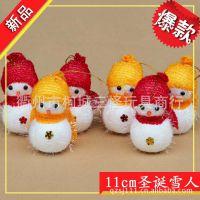 供应圣诞挂件批发 圣诞树挂件 圣诞装饰饰品挂件 雪人挂件