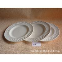 自助餐陶瓷盘 西餐圆盘 蛋糕盘纯白餐具纯色浅式盘碟子批发A561