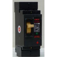 厂家直销漏电断路器 DZ15LE系列小型漏电保护装置断路器塑壳漏电
