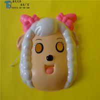 深圳面具厂家 批发定制动漫卡通面具 儿童面具 喜洋洋系列面具