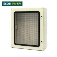 防水箱600*500*195透明盖 塑料基业箱 阻燃配电箱 ABS 密封控制箱