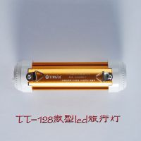 LED移动电源  多功能户外手机应急充电  2600毫安 东莞厂家批发