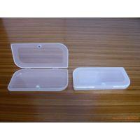塑胶收纳盒、塑料盒、塑胶名片盒