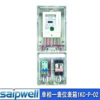 【厂家直销】透明电表箱 单相一表位表箱 塑料PC电表箱