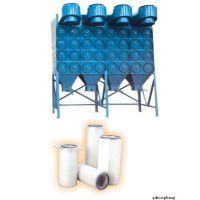 供应HR滤芯除尘器-抛丸机专用除尘器