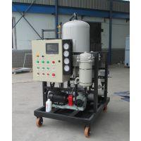 供应精密高效脱水真空滤油机