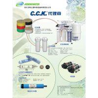 供应家用纯水机塑料管件批发(台湾CCK管 2分和3分可选,价格电议)