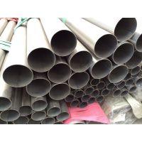 阜阳工业用不锈钢管,流体不锈钢管,304工业流体管