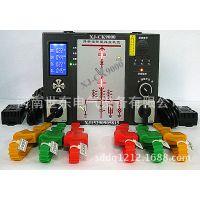 供应许继XJ-CK9000C 开关柜智能操控装置  主回路全电量测量功能