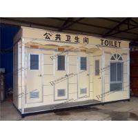 供应润隆牌常德移动厕所报价 型号RL-18衡阳移动厕所厂家