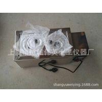 供应特价、高品质DK-200-IIIL 型单孔系列恒温水浴