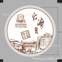奶茶封口膜定做,豆浆盖膜,果冻盖膜、专业生产封口膜、铜版印刷