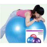 加厚瑜伽球孕妇分娩球产后瘦身防爆体操球郑多燕健身球2727