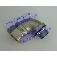 福莱通90度不锈钢接头    不锈钢软管接头  45度铜弯头型号/价格