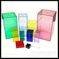供应透明塑料礼品盒 多彩塑料透明盒