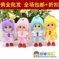 义乌市妍坤饰品 正版原创迷糊娃娃 可爱小丑款时尚玩偶 创意挂件