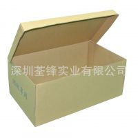 深圳包装厂家热销硬纸盒子 印刷淘宝物流包装纸盒 纸箱定做