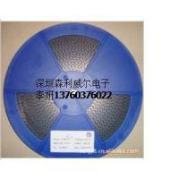 HX1011单节锂电或三节干电池适用