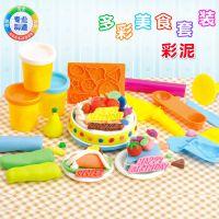 海阳之星彩泥套装多款美食模具橡皮泥无毒彩泥书工具模具孩子礼物