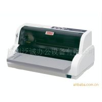 OKI 针式打印机5500F税票打印机 快递单打印 适用营改增