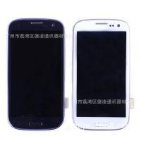 三星Galaxy S3/I9300液晶屏总成 触摸总成 手机液晶触摸屏幕总成