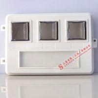 玻璃钢电表箱 单相电表箱 电子插卡式电表箱 DBXB平门 3户