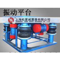 供应供应旋转夹紧装置、精密设备等机械设备用空气弹簧用JBF310/160-1型