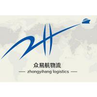 供应***实惠,***准时中国到泰国曼谷海运专线,到门海运专线