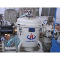 供应高质量上海晨华电炉 10kg真空中频感应熔炼炉