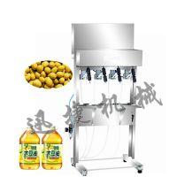 成都东泰厂家直销DT豆油灌装机