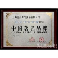 吴江字牌厂家供应精品不锈钢木托奖牌 立体铜木托牌制作
