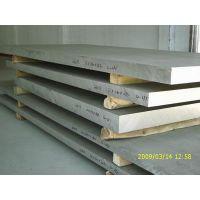 厂家直销2024铝板,LY12铝块