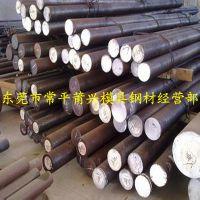 供应正宗国产抚顺6crw2si高碳高铬合金工具钢 6crw2si圆棒
