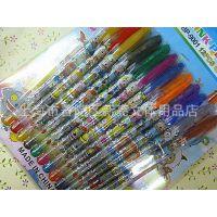 卡通 12色 8色荧光闪光彩笔涂鸦笔绘画水笔 闪光笔 批发