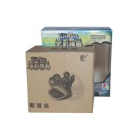 【直销】达琦包装盒彩盒礼品盒子折叠纸盒 量大从优 批发