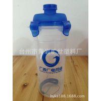 [荐]广告促销杯 赠品促销礼品杯子定做 透明塑料广告促销杯批发