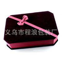项链包装纸盒 长项链盒 饰品项链长方形盒
