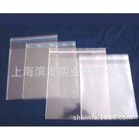 【大量生产】上海厂家直供OPP袋自粘、OPP包装塑料袋批发!