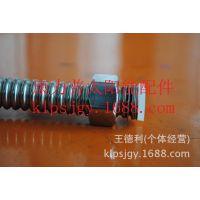 厂价批发   不锈钢单扣淋浴软管,塑料帽1.1米花洒专用连接管。