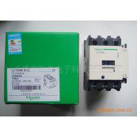 施耐德交流接触器  LC1-D38交流接触器